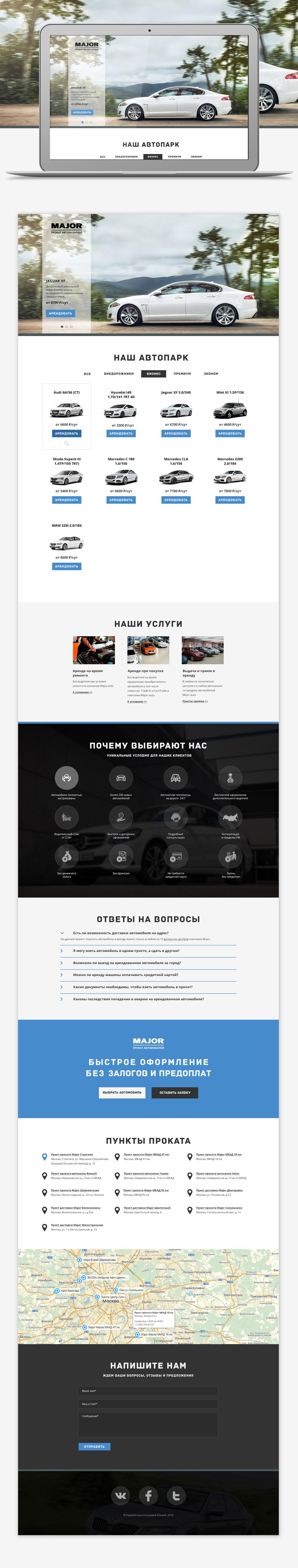 Интернет продвижение веб сайтов в санкт петербурге по лучшим ценам регистрация в каталогах Чернушка